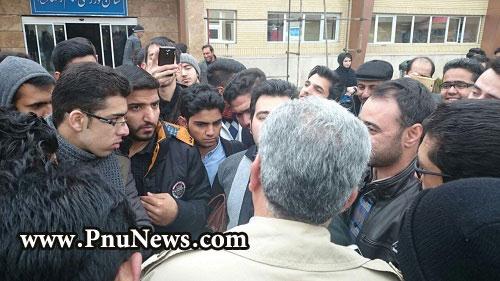 تجمع اعتراضی دانشجویان پیام نور مشهد