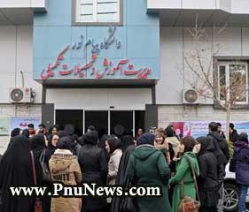 تجمع دانشجویان پیام نور مشهد