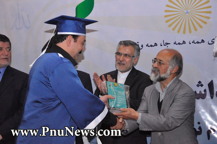 جشن فارغ التحصیلی دانشجویان پیام نور افغانستان