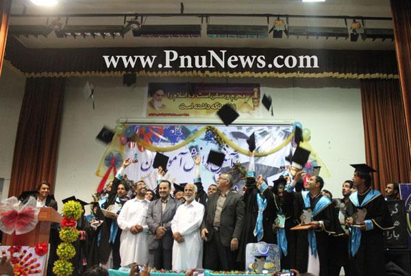 جشن فارغ التحصیلی دانشجویان پیام نور راسک