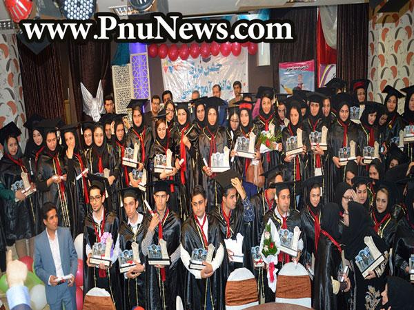 جشن فارغ التحصیلی دانشجویان دانشگاه پیام نور سبزوار