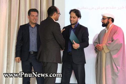 انتصاب جواد خانلری به سمت معاون دانشگاه پیام نور استان کردستان