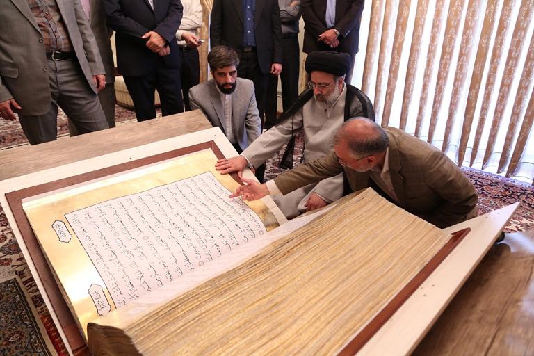 قرآن دست نویس ذبیح اله اوحدی