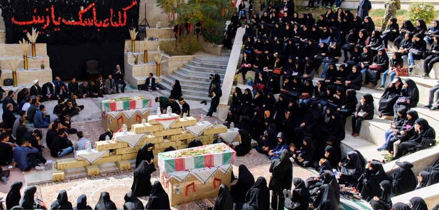 مراسم تشیع شهدا در پیام نور استان البرز