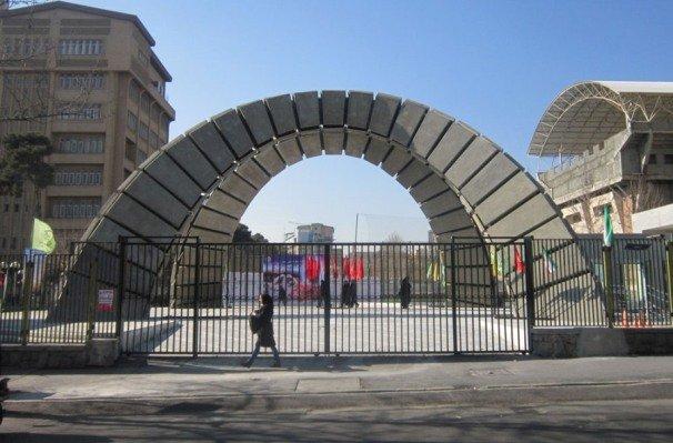 اخبار دانشگاه امیرکبیر