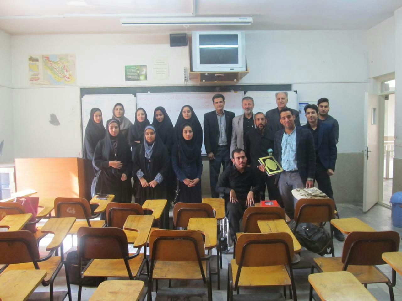 انتخابات انجمن علمی پیام نور ساوه