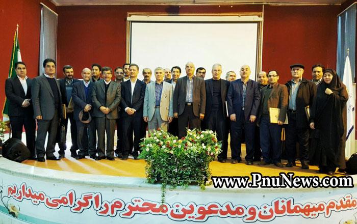 مراسم تجلیل از پژوهشگران پیام نور تهران