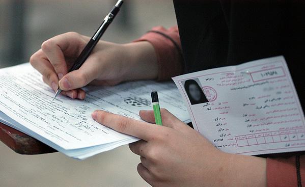 کارت ورود به جلسه سازمان سنجش
