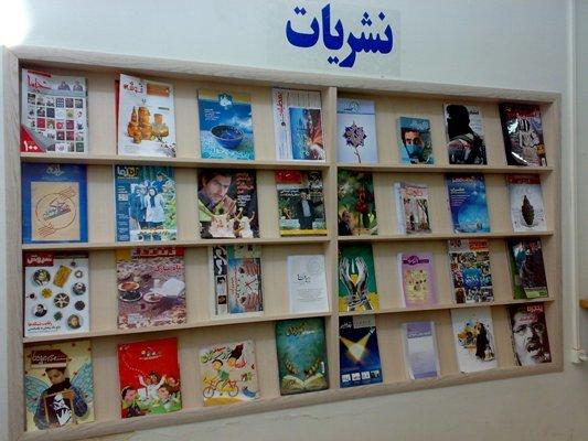 نشریات دانشجویی