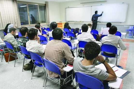 کلاس دانشگاه
