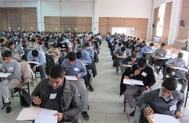 امتحان نهایی دبیرستان