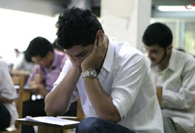 کارت ورود به جلسه امتحانات