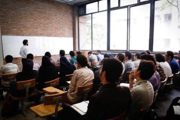 شرایط حق التدریس دانشگاه آزاد
