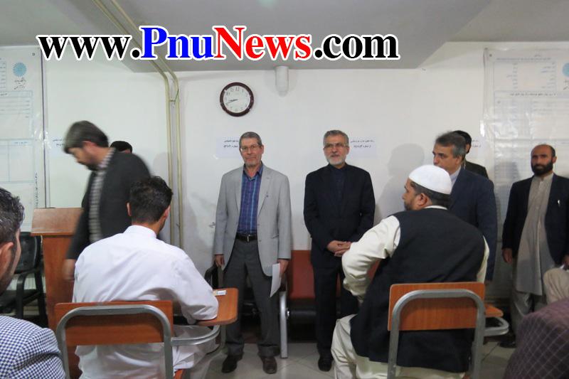 آزمون پذیرش دانشجو در دانشگاه پیام نور افغانستان