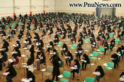 کارت ورود به جلسه امتحانات پیام نور