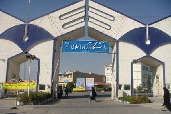 اخبار دانشگاه آزاد اسلامی