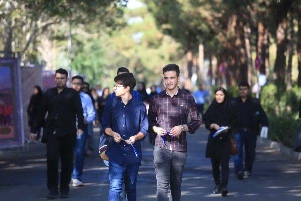 تجمیع موسسات آموزش عالی