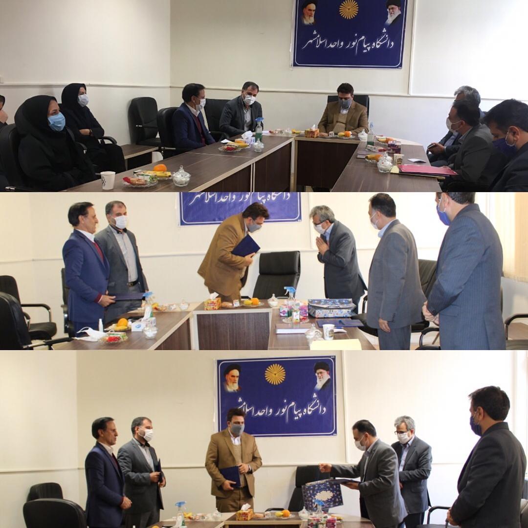 63e38282d9 رئیس دانشگاه پیام نور اسلامشهر تغییر کرد اخبار پیام نور